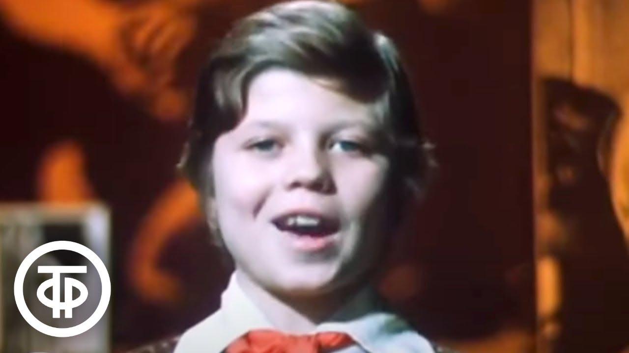 Антология советской песни. Годы мирных свершений (1977)