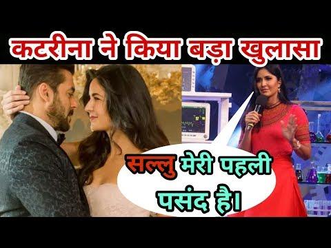 Katrina Kaif likes Salman Khan from all Bollywood actor   Bigg Boss 11   Weekend Ka Vaar