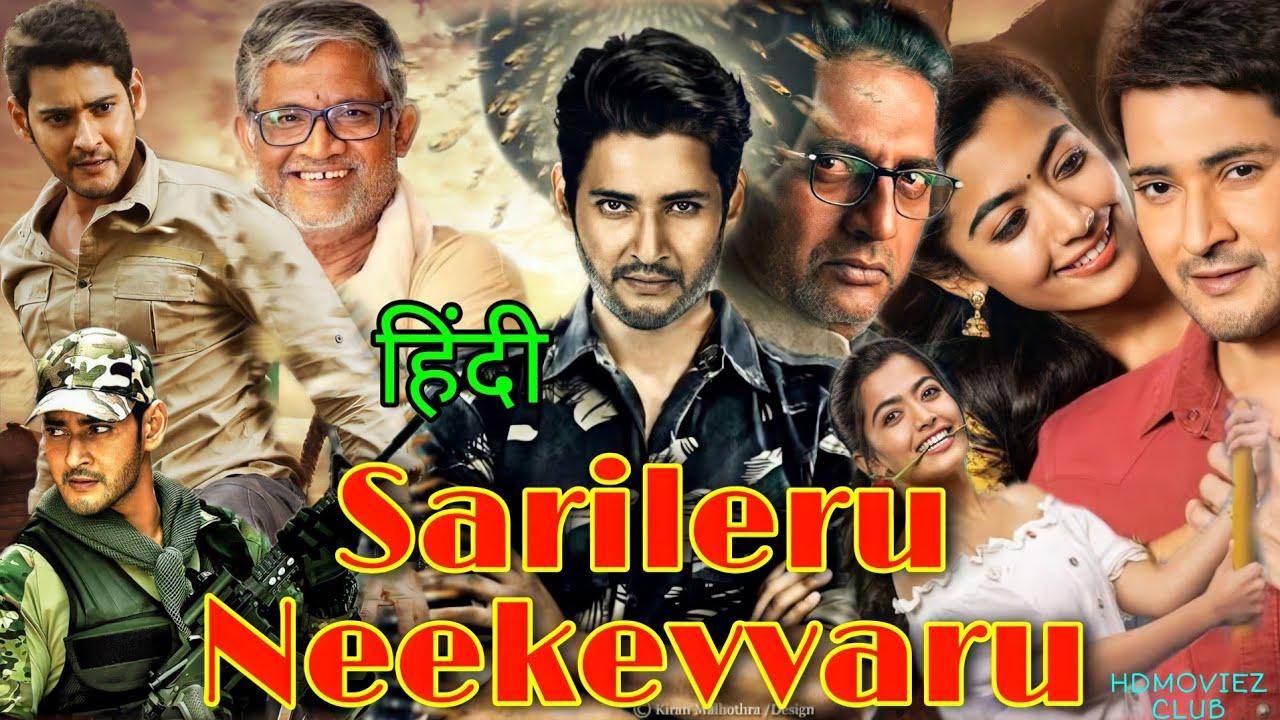 Download Sarileru Neekevvaru Full Movie Hindi Dubbed Trailer | Mahesh Babu | Rashmika Mandanna Movie Scene