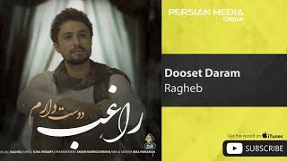 Ragheb - Dooset Daram ( راغب - دوست دارم )