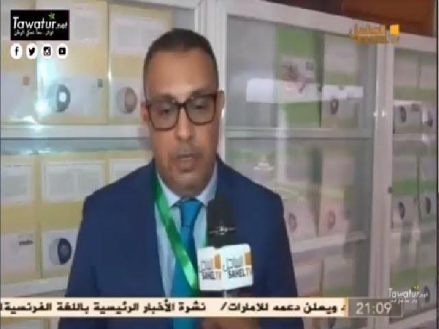 """مداخلة المدير العام ل """"جمتل"""" حول تطور وسائل الدفع في موريتانيا - قناة الساحل"""