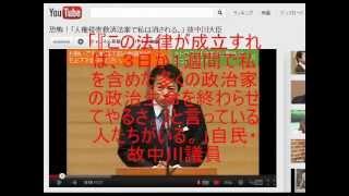 ありえない&不謹慎な放送事故(今度はテレ朝) thumbnail