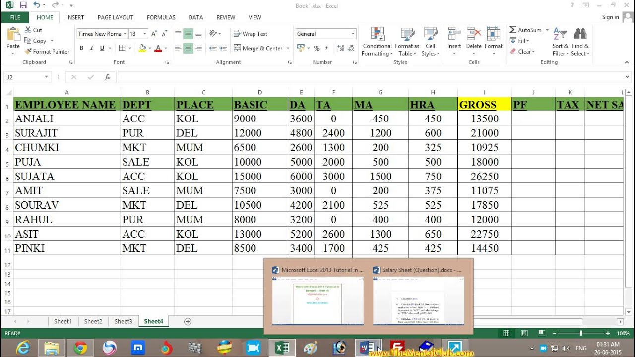 excel 2007 tutorial video