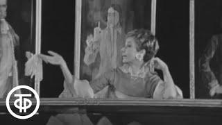 """Актеры и роли. Алла Демидова в спектакле """"Тартюф"""". Театр на Таганке (1969)"""