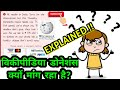 Why Wikipedia is asking for donations? Wikipedia asking donations explained why? Wikipedia donation