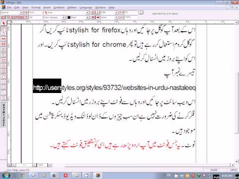 How to Read Urdu in Nastaleeq Font on Facebook and  Twitter