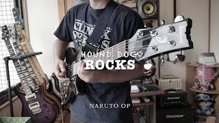 Hound Dog - ROCKS (Guitar Cover) Short ver.