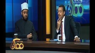 #ممكن |  معز مسعود: حرمة الغناء تبدأ إذا حول الانسان إلى الدونية وحب الشهوات والقبح
