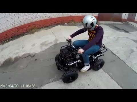 Квадроцикл детский MOTAX ATV Х-16 (Механический стартер)