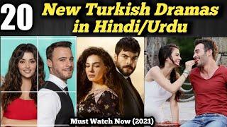 Download 20 New Turkish Dramas in Hindi | New Turkish drama in hindi urdu | sen cal kapimi in hindi