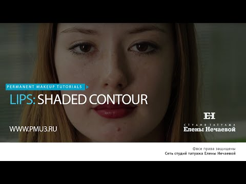 ФОРМА ГЛАЗ! Как узнать форму глаз, как делать коррекцию формы глаз. Уроки макияжа!