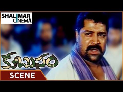 Kubusam Movie || Sri Hari Introduction Scene || కుబుసం సినిమా || Sri Hari, Swapna || Shalimarcinema