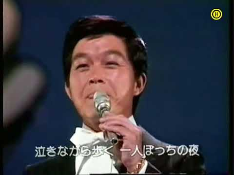 Kyu SakamotoSukiyaki Stereo