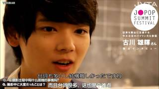 Japanese Sub video via:youtube Chinese Sub由古川雄辉百度贴吧【Yuki...