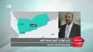 وكيل وزارة الإعلام اليمنية: الحوثيون و صالح انقلبوا على النظام وعليهم أن يتحملوا مسؤولية الحرب