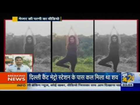 Delhi Cantt Murder Case: कौन थी शैलजा?