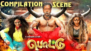 Pottu_-_Tamil_Movie_|_Compilation_Scene_|_Bharath_|_Iniya_|_Namitha