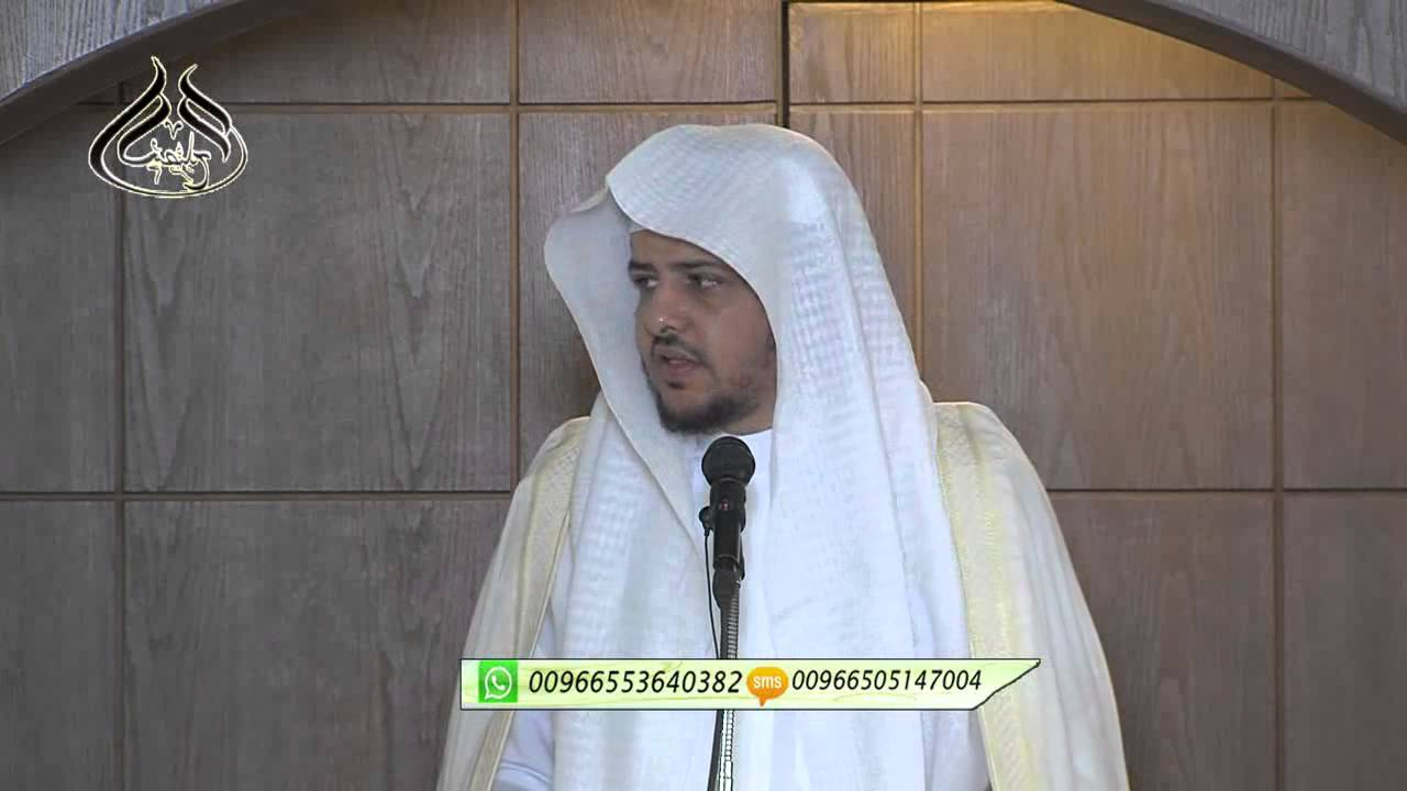 خطبة الجمعة الدين حسن الخلق Youtube