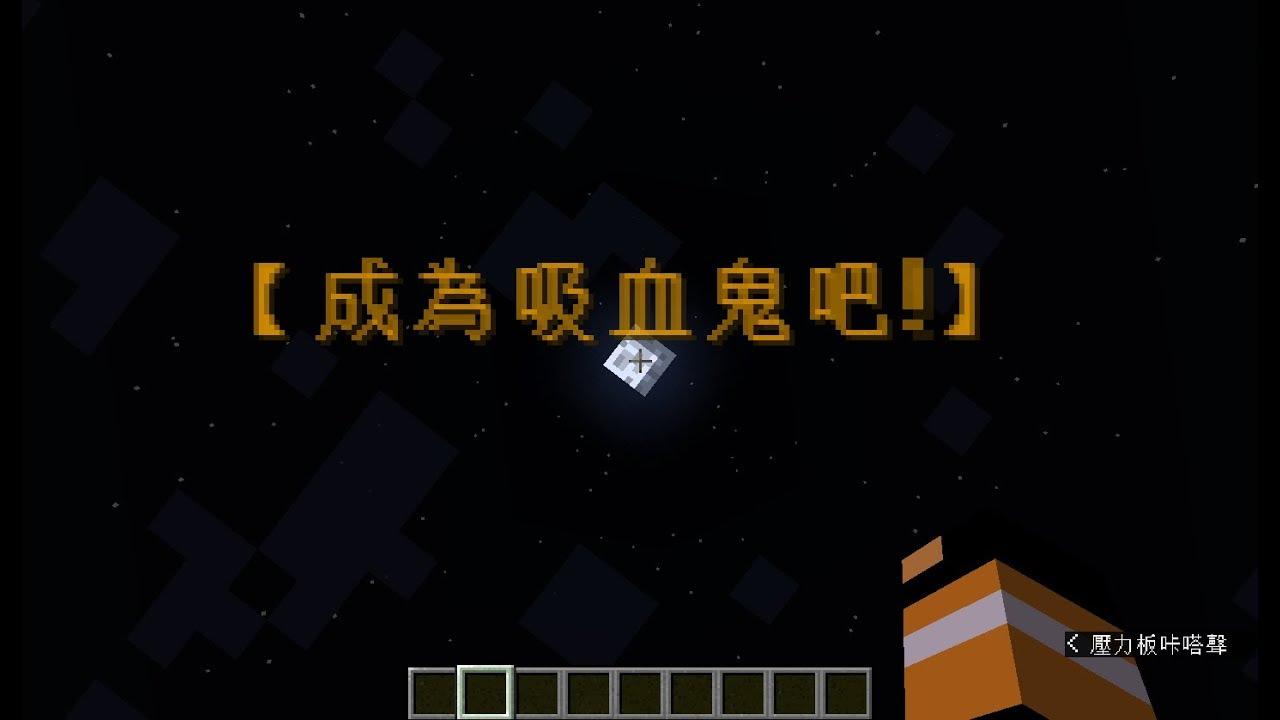【DJHayron阿竑的指令教室】1.13 吸血鐮刀 - YouTube
