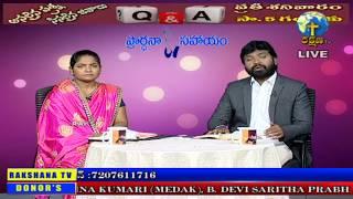 Prardhanasahayam | Bishop.Ruben Raj Gudipally |  RAKSHANA TV LIVE