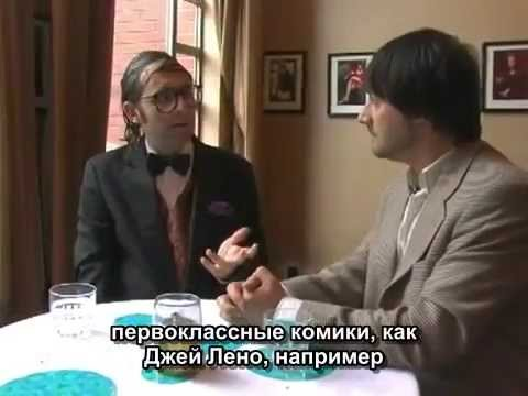 Neil Hamburger @ Totally Random Mouth Noise (russian subtitles)