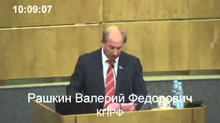 Депутат Госдумы о зарплате Сечина,Миллера,Якунина