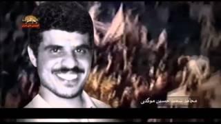 خون است و ماندگار – به یاد مجاهد شهید حسین موکدی