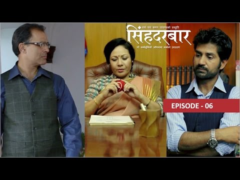Singha Durbar - Episode 06 (With Subtitles)