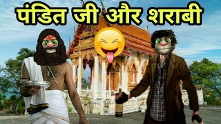 nepali funny video