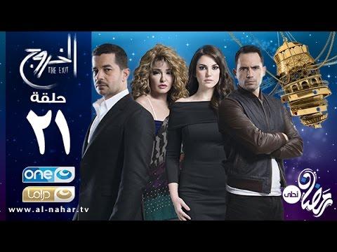 ����� ������� Episode 21 - Al Khoroug Series | ������ ������� �������� -  ����� - ������