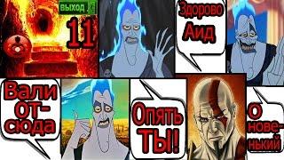 +18 Прохождение Игры God of War Часть 11 - Ад!!!