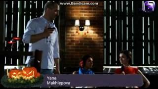 Download Феликс и Ульяна-штампы Mp3 and Videos