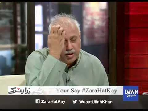 Zara Hat Kay - 03 January, 2018 - Dawn News