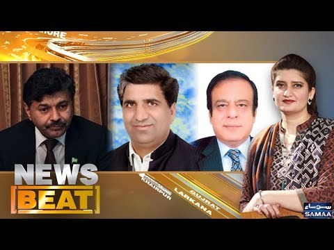 News Beat - Paras Jahanzeb - SAMAA TV - 22 Dec 2017