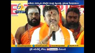 Temple Politics is Very Sad Things | Minister Vellampalli Srinivas