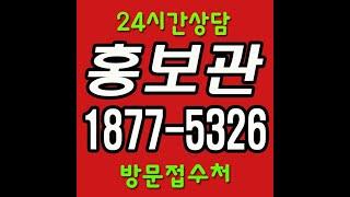 하남시청역 헤라팰리스 조합원 모집안내