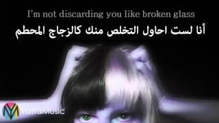 Broken Glass Song Sia