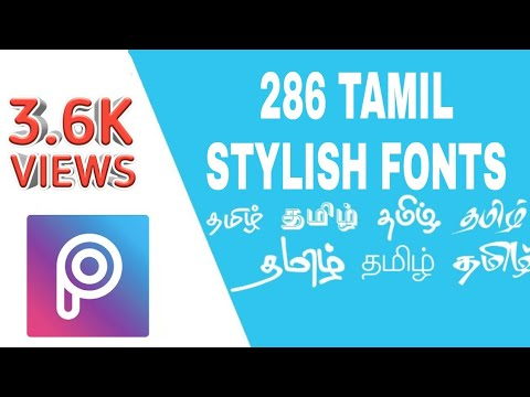 How To Add Tamil Stylish Fonts On PicsArt | TECH TALKIES TAMIL / தமிழ்