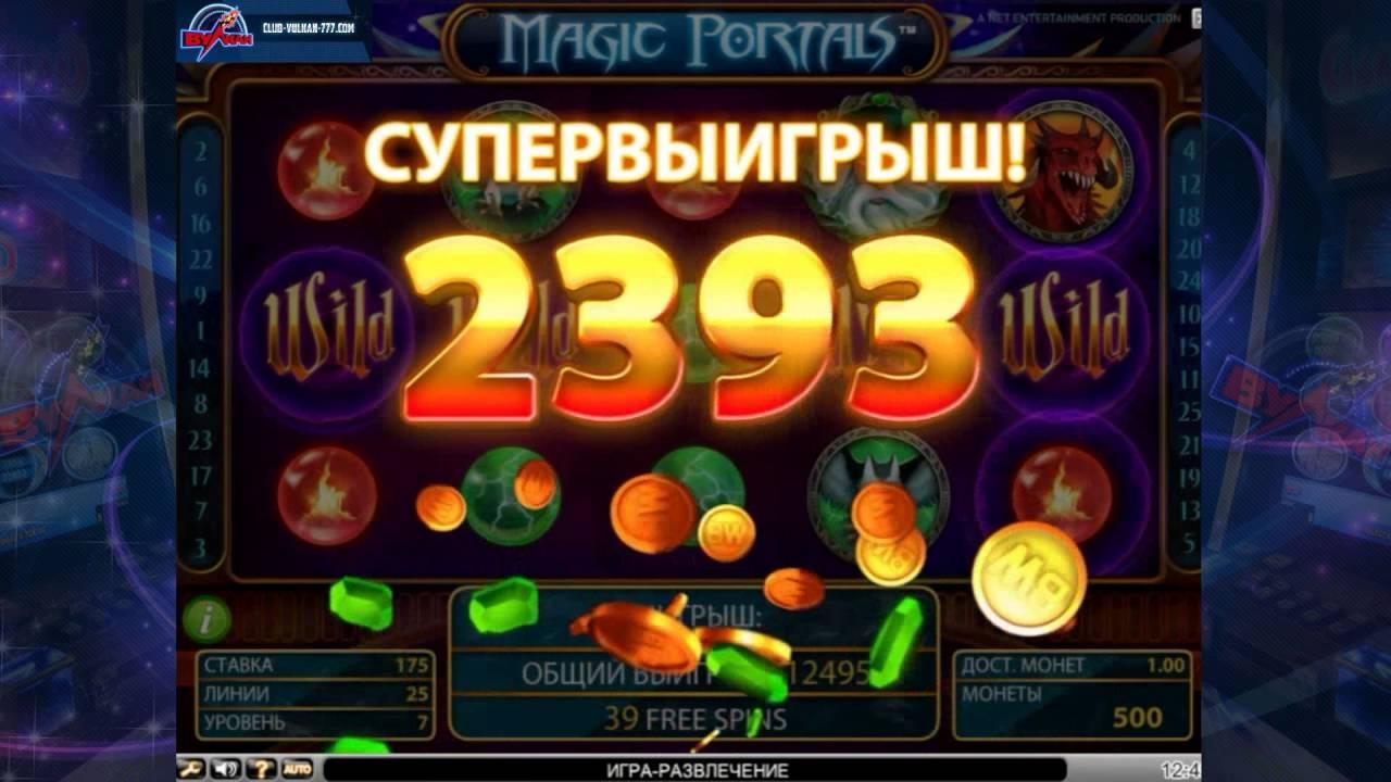 Можно ли выиграть в интернет казино форум