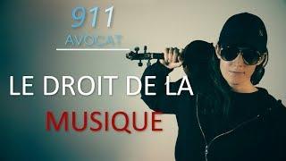 DROITS MUSICAUX SUR YOUTUBE : TOUT CE QUE VOUS DEVEZ SAVOIR - 911 AVOCAT - Ep. 7