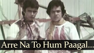 Na Toh Hum Pagal - Taxi Chor Songs - Mithun Chakraborty - Zarina Wahab - Shailendra Singh