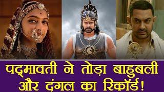 Padmavati Breaks Baahubali 2 and Dangal RECORD; Here's How | FilmiBeat