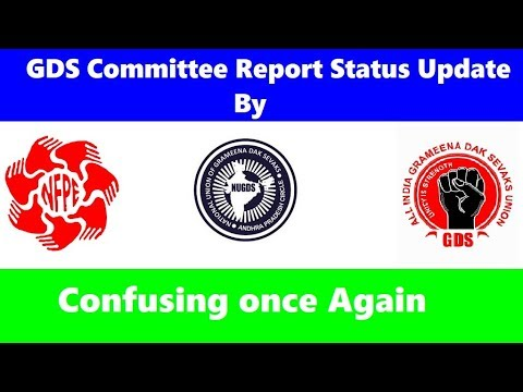GDS Committee Report Updated Status by Responsible Union is So Confusing!