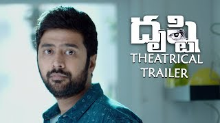Drushti Movie Theatrical Trailer || Rahul Ravindran, Pavani Gangireddy
