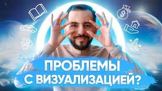 Проблемы в РЕЙКИ: Визуализация (16+)