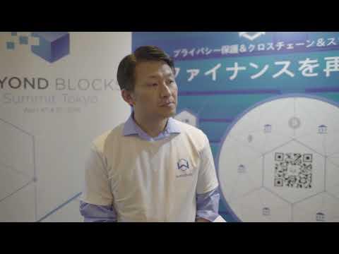 Jack Lu, CEO of Wanchain - Digging Deeper at Beyond Blocks Summit Tokyo 2018.