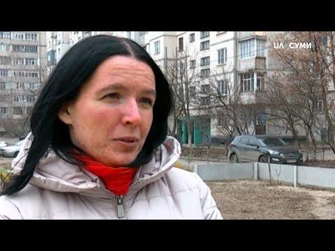 UA:СУМИ: На Сумщині невідомі телефонують із погрозами та представляються