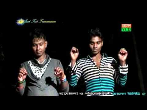Sam Kaliya Nithur Bundore