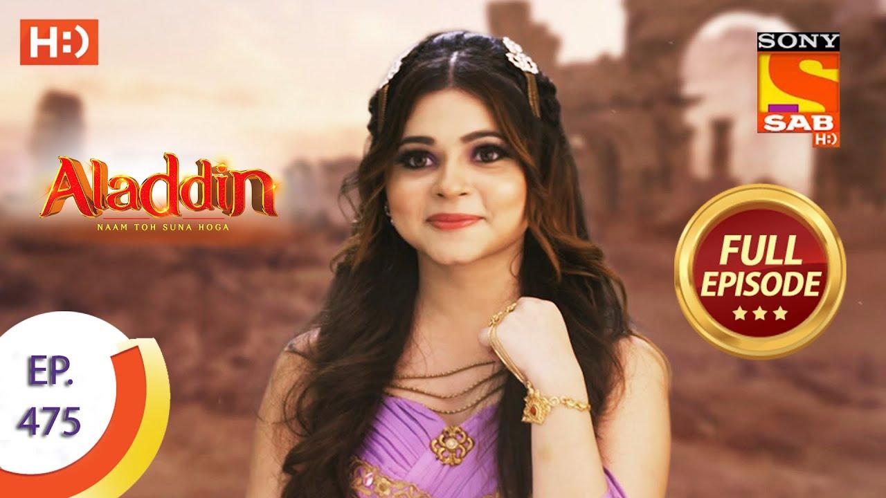 Download Aladdin - Ep 475  - Full Episode - 23rd September 2020