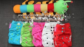 POOPS! Cloth Diapers Review